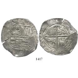Potosi, Bolivia, cob 8 reales, 1651E, no countermark (rare).