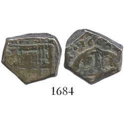 Spain (mint uncertain), cob 2 reales, 1664, assayer not visible.