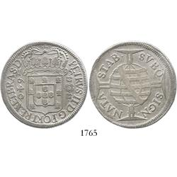 Brazil, 640 reis, 1695, large crown.