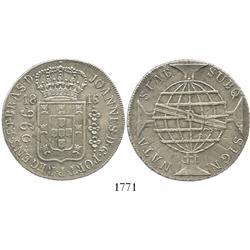 """Brazil (Bahia mint), 960 reis, 1816-B, struck over an Argentina """"sunface"""" 8R (rare)."""