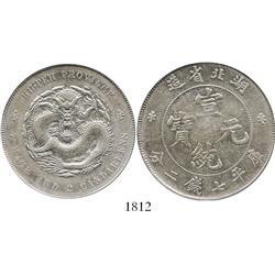 China-Hupeh, one dollar, (1909-11), encapsulated PCGS XF-45.