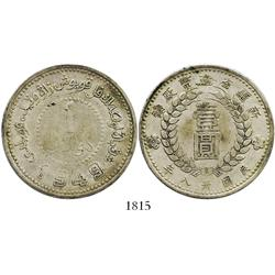 China-Sinkiang (Xinjiang), one dollar (yuan), pointed-base 1, 1949.