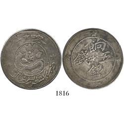 China-Sinkiang (Xinjiang), 5 miscal, AH1329 (1911).