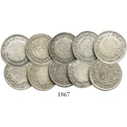 Lot of 5 Bogota, Colombia, 1R: 1837RS, 1838RS (2), 1839RS, 1845RS.