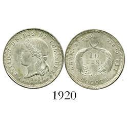 Bogota, Colombia, 10 centavos, 1881.