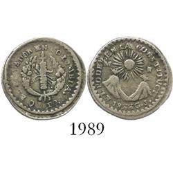 Quito, Ecuador, 1/2 real, 1833GJ, legend EL ECUADOR EN COLOMBIA, scarce.