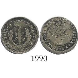 Quito, Ecuador, 1/2 real, 1838ST.