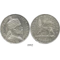 Ethiopia, 1 birr, 1887-A.