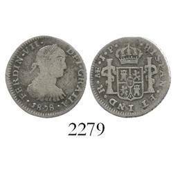 "Lima, Peru, bust 1/2 real, Ferdinand VII (""imaginary bust""), 1808JP, rare."