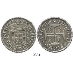 Lisbon, Portugal, 400 reis, Peter II, 1690.