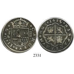 Segovia, Spain, milled 4 reales, Charles II, 1685/4/3BR.