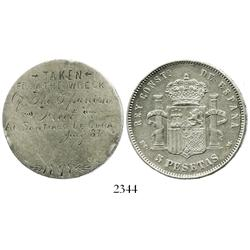 Medallic engraving on a Spanish 5 pesetas of Alfonso XII (MS-M, 1880s) to commemorate the defeat of
