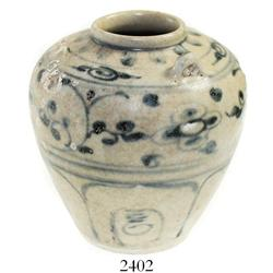 Medium, spherical, blue-on-white Chinese porcelain vase.