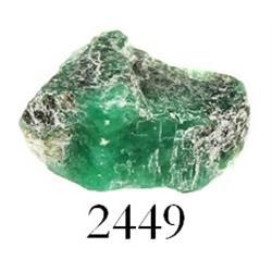 Natural emerald, 5.3 carats.