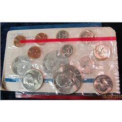 27. 1974 U.S. Mint Set. Original as issued.