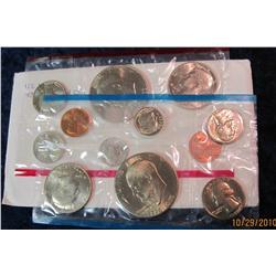 29. 1976 U.S. Mint Set. Original as issued.