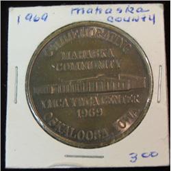 184. 1969 Mahaska County, Oskaloosa, Iowa  YMCA-YWCA Commemorative.