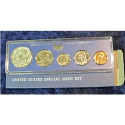 388. 1966 U.S. Special Mint Set. Original as issued.