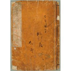 Hokasai Antique Wood Block Art Book of Japanese Prints