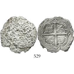 Granada, Spain, cob 4 reales, Philip II, assayer not visible.