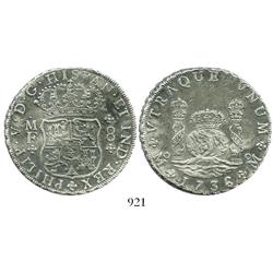 Mexico City, Mexico, pillar 8 reales, Philip V, 1736MF.