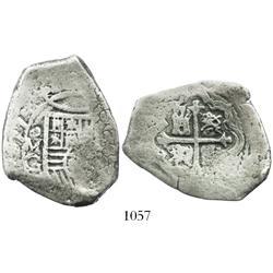 Mexico City, Mexico, cob 8 reales, (1)677G, rare.
