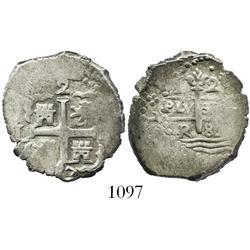 Lima, Peru, cob 2 reales, 1687/6R, rare overdate.