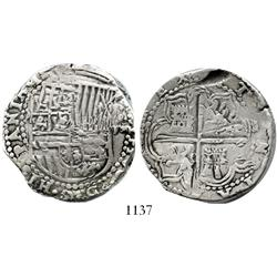 Potosi, Bolivia, cob 8 reales, Philip II, assayer not visible (style of Ramos).