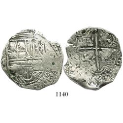 Potosi, Bolivia, cob 8 reales, Philip III, (161)7M.