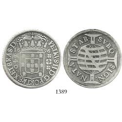 Brazil, 640 reis, Pedro II, 1696.