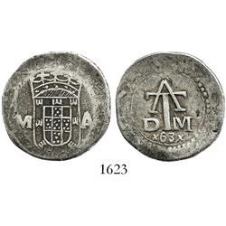 Portuguese India, 4 tangas, Philip III, (1)63(x), rare.