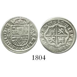 "Segovia, Spain, milled 1 real ""half pistareen,"" Philip IV, 1652/28BR (unlisted overdate)."