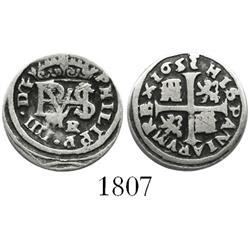 "Segovia, Spain, milled 1/2 real ""quarter pistareen,"" Philip IV, 1653BR."