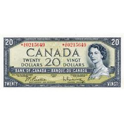 BANK OF CANADA.  $20.00.  1954 Issue.  BC-41bA.  Modified.  No. *V/E0215649.  PCGS graded AU-55.  An