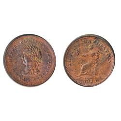 Breton-967.  NS-22.  Pure Copper Preferable to Paper.  Mint State-63.  50% red luster.