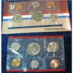 9. 1984 U.S. Mint Set. Original as issued.