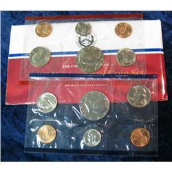 12. 1987 U.S. Mint Set. Original as issued.