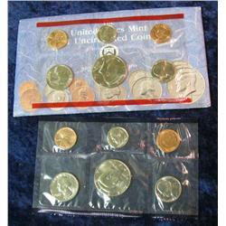 15. 1991 U.S. Mint Set. Original as issued.