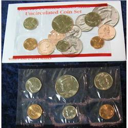 17. 1994 U.S. Mint Set. Original as issued.