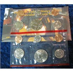 18. 1995 U.S. Mint Set. Original as issued.