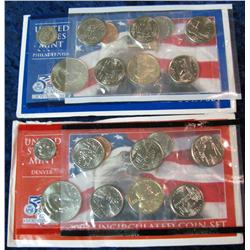 22. 2003 U.S. Mint Set. Original as issued.