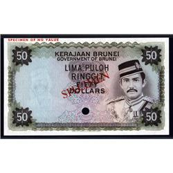 Brunei - Government of Brunei, 1973-86 Issue Color Trial Specimen.