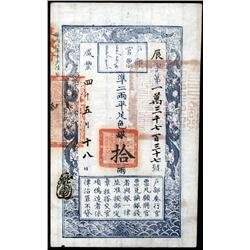 China - Empire - Board of Revenue, Ch'ing Dynasty 1854 Issue.
