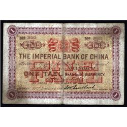 China - Empire - The Imperial Bank of China, Shanghai Branch, 1898 Issue.