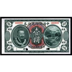 China - Republic - Bank of China, 1912 Issue.
