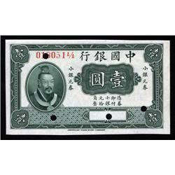 China - Republic - Bank of China, 1915  Small Money  Issue.