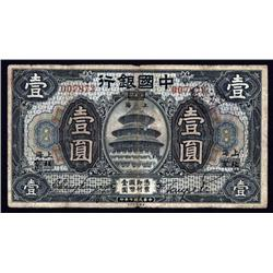 China - Republic - Bank of China, 1 Dollar, 1918 Issue, Shanghai Overprint on Peking.