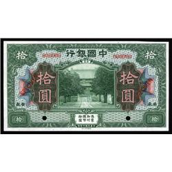 China - Republic - Bank of China, 10 Dollars, 1918, Anhwei, Specimen.
