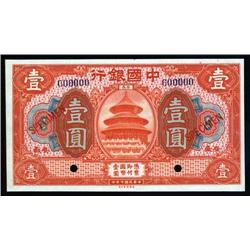 China - Republic - Bank of China, 1 Dollar, 1918, Fukien, Specimen.