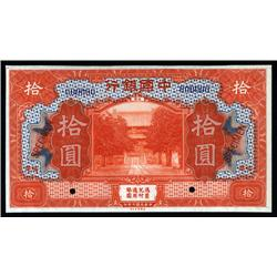 China - Republic - Bank of China, 10 Dollars, 1918, Fukien, Specimen.